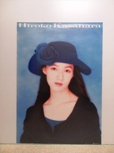 笠原弘子の画像 p1_34