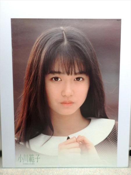 ☆女性アイドルグッズ・プレミアグッズ・アイドルポスターと言えば……荒 ...