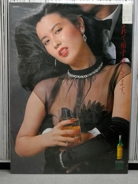 カレンダー カレンダー 2014 無料 : 時間ドラマの女王の異名 女優 ...