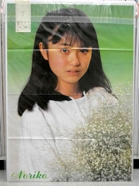 小川範子の画像 p1_27