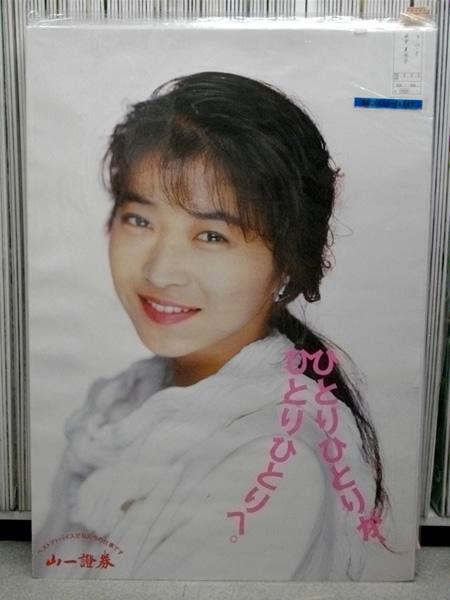 田中美佐子の画像 p1_24