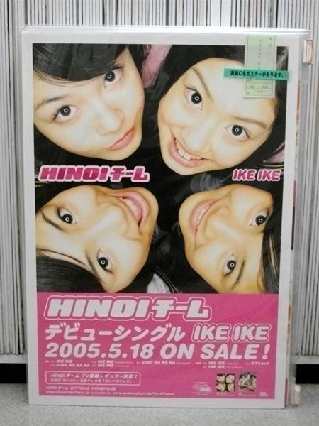 HINOIチームの画像 p1_35