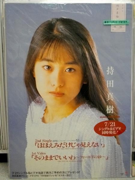 持田真樹の画像 p1_11