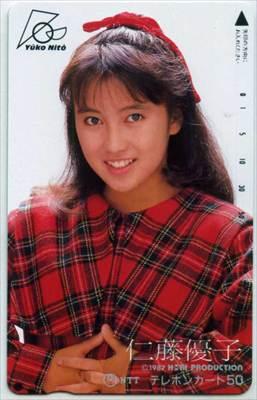 仁藤優子の画像 p1_11